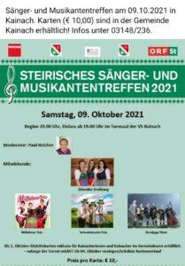 A-8573 Kainach @ Turnsaal VS Kainach | Steiermark | Österreich